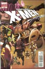 Uncanny X-Men (1963-2011) #544 Variant C: 2nd Printing