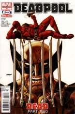 Deadpool (2008-2012) #51 Variant A