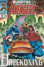 Avengers (1963-1996) #368 Variant B: Direct Edition