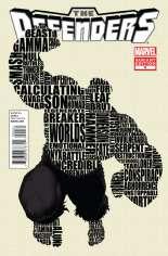 Defenders (2012-2013) #5 Variant B: 1:10 I Am a Defender Cover