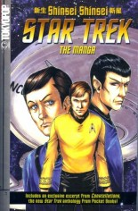 Star Trek: The Manga (2006-2008) #GN Vol 1 Variant B: Convention Exclusive
