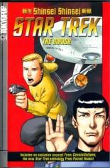 Star Trek: The Manga (2006-2008) #GN Vol 1 Variant C: Diamond Exclusive