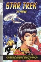 Star Trek: The Manga (2006-2008) #GN Vol 2