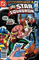 All-Star Squadron (1981-1987) #12 Variant A: Newsstand Edition