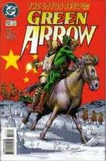 Green Arrow (1988-1998) #112