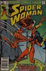 Spider-Woman (1978-1983) #49 Variant C: 75 Cent Variant