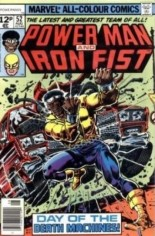 Power Man and Iron Fist (1978-1986) #52 Variant B: UK Edition