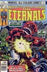 Eternals (1976-1978) #9 Variant B: UK Edition