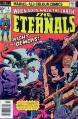 Eternals (1976-1978) #4 Variant B: UK Edition