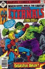 Eternals (1976-1978) #15 Variant C: Whitman Variant