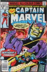 Captain Marvel (1968-1979) #56 Variant B: UK Edition