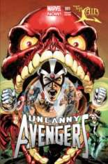 Uncanny Avengers (2012-2014) #1 Variant O: The Lair Exclusive