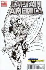 Captain America (2011-2012) #1 Variant I: Diamond Select Toys Exclusive Sketch Cover