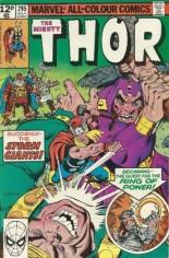 Thor (1966-1996) #295 Variant C: UK Edition