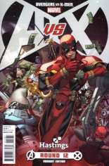 Avengers vs. X-Men (2012) #12 Variant H: Hastings Exclusive