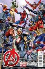 Avengers (2012-2015) #1 Variant K: Hastings Exclusive