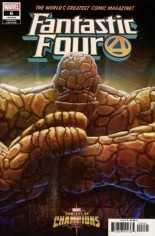Fantastic Four (2018-2020) #6 Variant F: Mystery Variant Cover