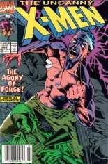 Uncanny X-Men (1963-2011) #263 Variant A: Newsstand Edition