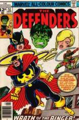 Defenders (1972-1986) #51 Variant D: UK Edition