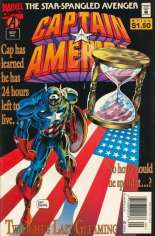 Captain America (1968-1996) #443 Variant A: Newsstand Edition