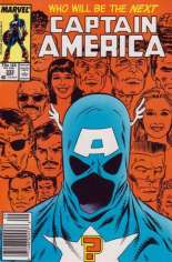 Captain America (1968-1996) #333 Variant A: Newsstand Edition