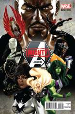 Mighty Avengers (2013-2014) #4 Variant B: Incentive Cover