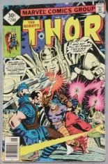 Thor (1966-1996) #260 Variant C: Whitman Variant