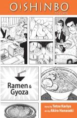 Oishinbo: A La Carte (2009-2010) #GN Vol 3