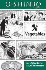 Oishinbo: A La Carte (2009-2010) #GN Vol 5