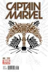 Captain Marvel (2014-2016) #5 Variant B: Guardians of the Galaxy Cover