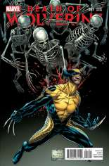 Death of Wolverine (2014) #1 Variant D: Incentive Cover