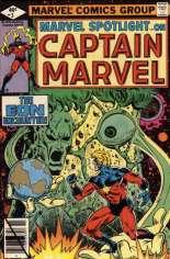 Marvel Spotlight (1979-1981) #3 Variant B: Direct Edition
