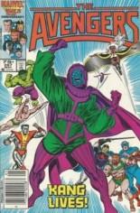 Avengers (1963-1996) #267 Variant A: Newsstand Edition