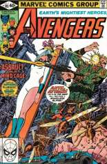Avengers (1963-1996) #195 Variant B: Direct Edition