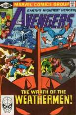 Avengers (1963-1996) #210 Variant B: Direct Edition