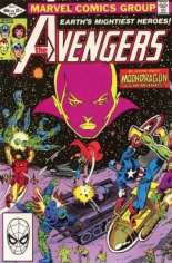 Avengers (1963-1996) #219 Variant B: Direct Edition