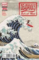 Deadpool's Art of War (2014-2015) #4