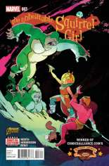 Unbeatable Squirrel Girl (2015) #3 Variant A