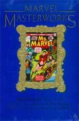 Marvel Masterworks: Ms. Marvel (2014-Present) #HC Vol 1 Variant B: Marble Dust Jacket; Marvel Masterworks Library Vol. 211
