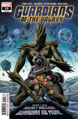 Guardians of the Galaxy (2019-2020) #10 Variant A