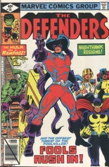 Defenders (1972-1986) #74 Variant B: Direct Edition