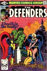 Defenders (1972-1986) #89 Variant B: Direct Edition