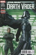 Star Wars: Darth Vader (2015-2016) #2 Variant E: 3rd Printing