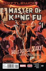 Master of Kung Fu (2015) #1 Variant A