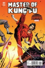 Master of Kung Fu (2015) #1 Variant B: Incentive Cover