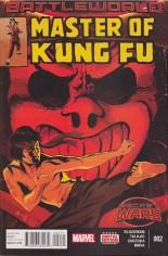 Master of Kung Fu (2015) #2