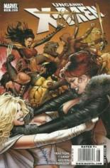 Uncanny X-Men (1963-2011) #510 Variant A: Newsstand Edition