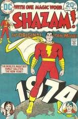 Shazam (1973-1978) #11