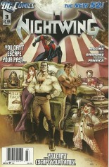 Nightwing (2011-2014) #3 Variant A: Newsstand Edition