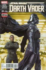 Star Wars: Darth Vader (2015-2016) #2 Variant G: 5th Printing